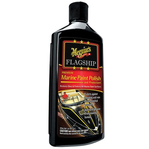 Marine Paint Polish & Protectant 16 Oz. Meguiars